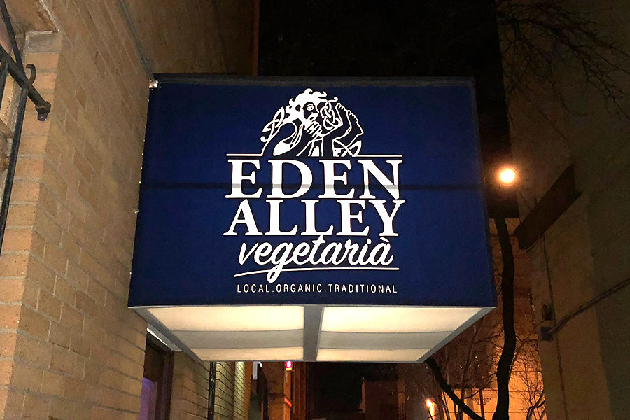 Eden+Alley+Vegetaria%2C+located+at+707+West+47th+Street%2C+Kansas+City%2C+Missouri+64112.